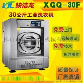 广东佛山洗脱烘干一体机12-20公斤