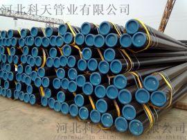 ASTM A106GR.B无缝钢管厂家