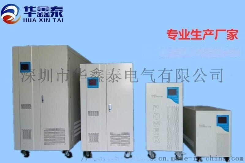 380V补偿式150KW稳压器150KVA全自动稳压器