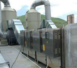 电镀模具厂除臭废气环保设备厂家