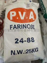 聚乙烯醇(PVA)