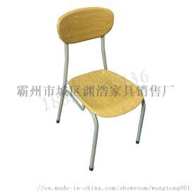 360*170宿舍 公寓椅子 宿舍椅子型号