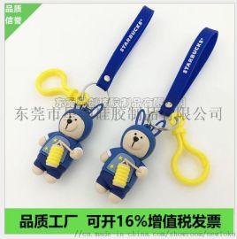 定制硅胶钥匙扣 手环钥匙圈 3D立体凸字钥匙挂件