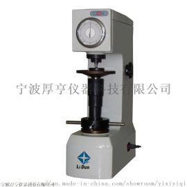 HR-150A手动洛氏硬度计 量大优惠