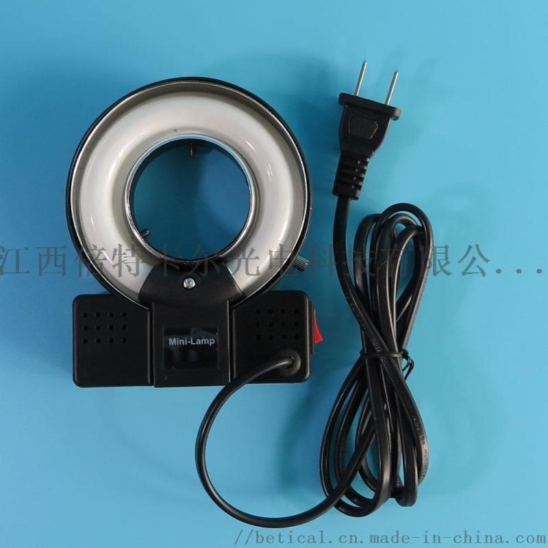 供應優質Mini-Lamp 220V8W顯微鏡光源