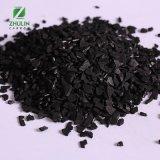 黄金提炼椰壳活性炭 堆浸碳浆法专用椰壳碳