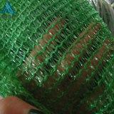 遮陽蓋土網/山坡綠色苫蓋網