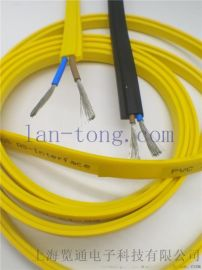 AS-Interface pvc黄色黑色专用电缆