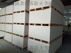 上海玻镁板、江苏全无机防火板