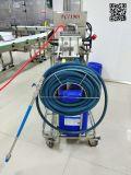 FC7190移動泡沫洗消機 食品廠泡沫清洗設備