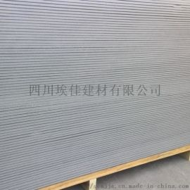埃佳供应纤维水泥板 高密度纤维水泥板