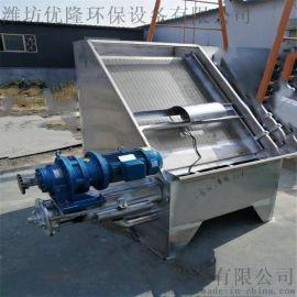 优隆新款斜筛式固液分离设备 固液脱水机