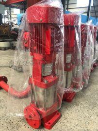 消防泵/消火栓泵/喷淋泵/多级单级