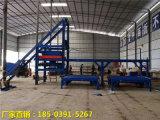 混凝土布料机生产设备