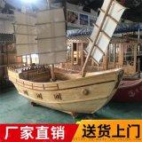 晉中售樓部景觀船主題海盜船送貨上門
