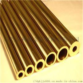 经销H65黄铜管 **无铅环保铜管