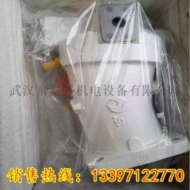徐工随车吊配件 SQ8液压齿轮泵803009341价格