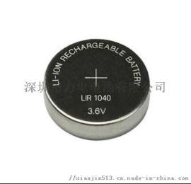 TWS\助听器\3.6V纽扣电池\ LIR1040\LIR1054\LIR1240