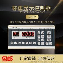 XK3160P哪里有卖电子称重仪表