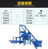 小型預製構件自動化生產線設備/機器