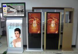 创新维安图县24寸液晶监视器