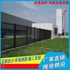 清远**户外小区栅栏 东莞厂区围墙护栏 锌钢护栏