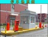 上海停车场门禁考勤监控安装