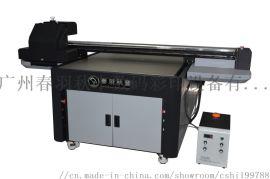1016塞尔1201打印机 高落差打印机