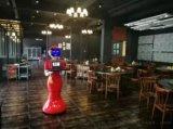 送餐机器人餐饮机器人传菜机器人服务机器人