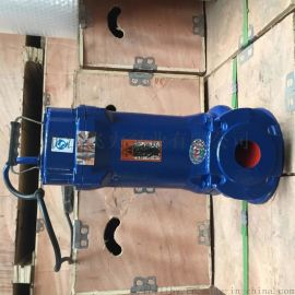 不堵塞切割式污水泵 离心泵潜水排污泵