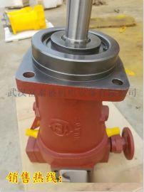 液压柱塞马达【A6VM107HA2/63W-VAB020液压马达】