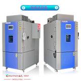 鋰電池雙層高低溫試驗箱,試驗箱蓄電池