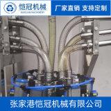控制全自动上料配料混合供料系统设备
