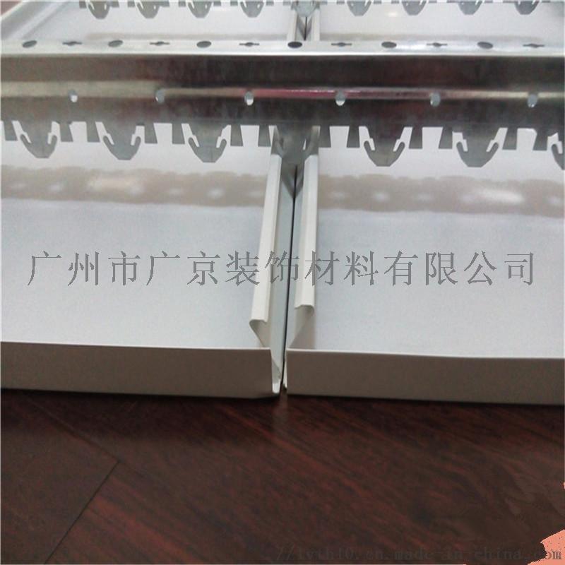 加油站S型300面防風鋁條扣配置防風龍骨