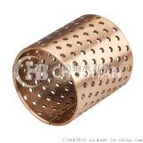 FB092布孔青銅襯套,帶孔青銅軸套,可非標定做