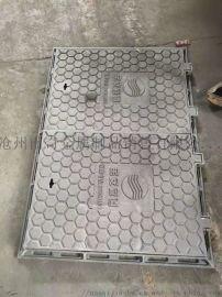 球墨铸铁方形井盖 轻型电力通讯双开井盖