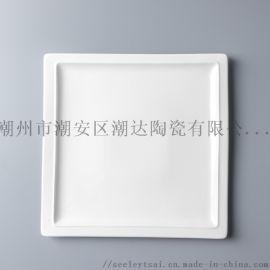 西餐食具平盤意百川正方盤