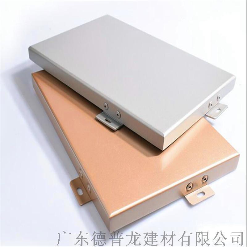 2.5mm 碳闪银色幕墙铝单板 幕墙铝单板安装流程