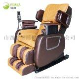 山西太原按摩椅商用按摩椅電動按摩椅實體體驗店位置