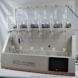 全自动智能蒸馏仪器
