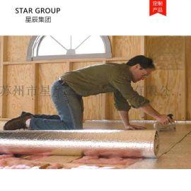 低发射率铝箔xpe泡沫保温材料 地面保温材料
