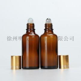 茶色玻璃精油瓶滚珠瓶子**走珠瓶分装瓶化妆品香水瓶