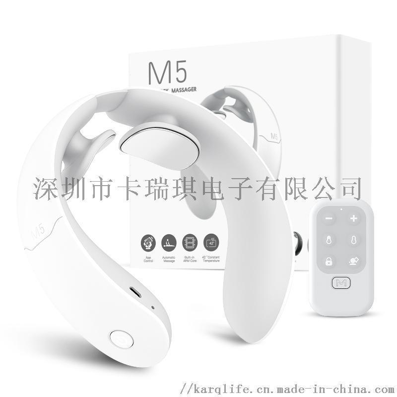 KARQLIFE 升级版智能颈椎  仪器 M5