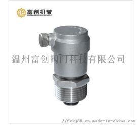 304不锈钢自动排气阀 丝扣排气阀 4分通用球阀