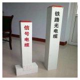 霈凱 玻璃鋼燃氣標誌樁價格 交通標誌樁廠