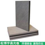 傢俱基材高光板 高光板三聚氰胺板 高光免漆板材