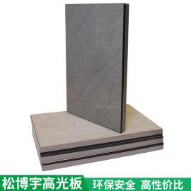 家具基材高光板 高光钛瓷板高光免漆板材