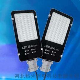 LED路灯头  道路照明灯头  太阳能路灯头