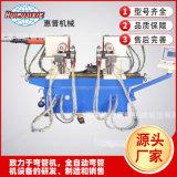 90°回转型液压双头弯管机 双头弯管机