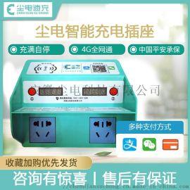 安徽尘电智能电动车充电桩,电动自行车充电桩厂家